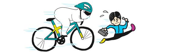 ビチクレッタ堀田の自転車工房