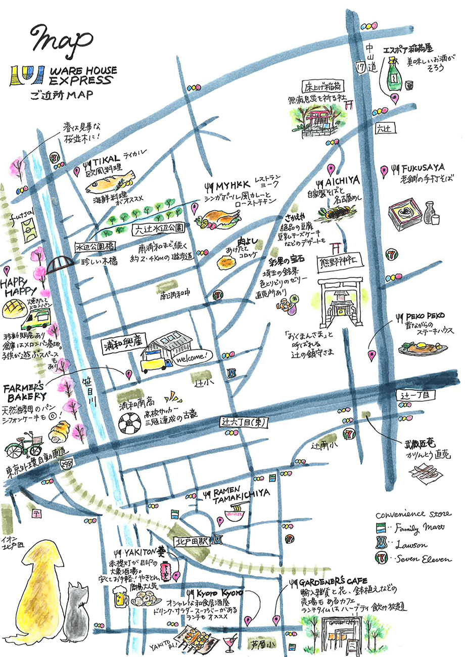 ご近所マップ