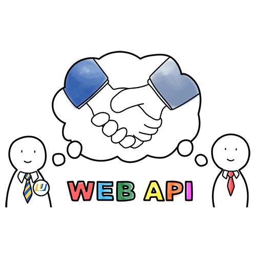 WebAPIの開発(販売管理システムと、WMSの連携)