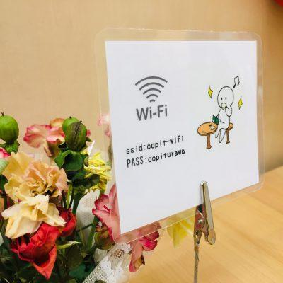 FREE WiFi開通しました!