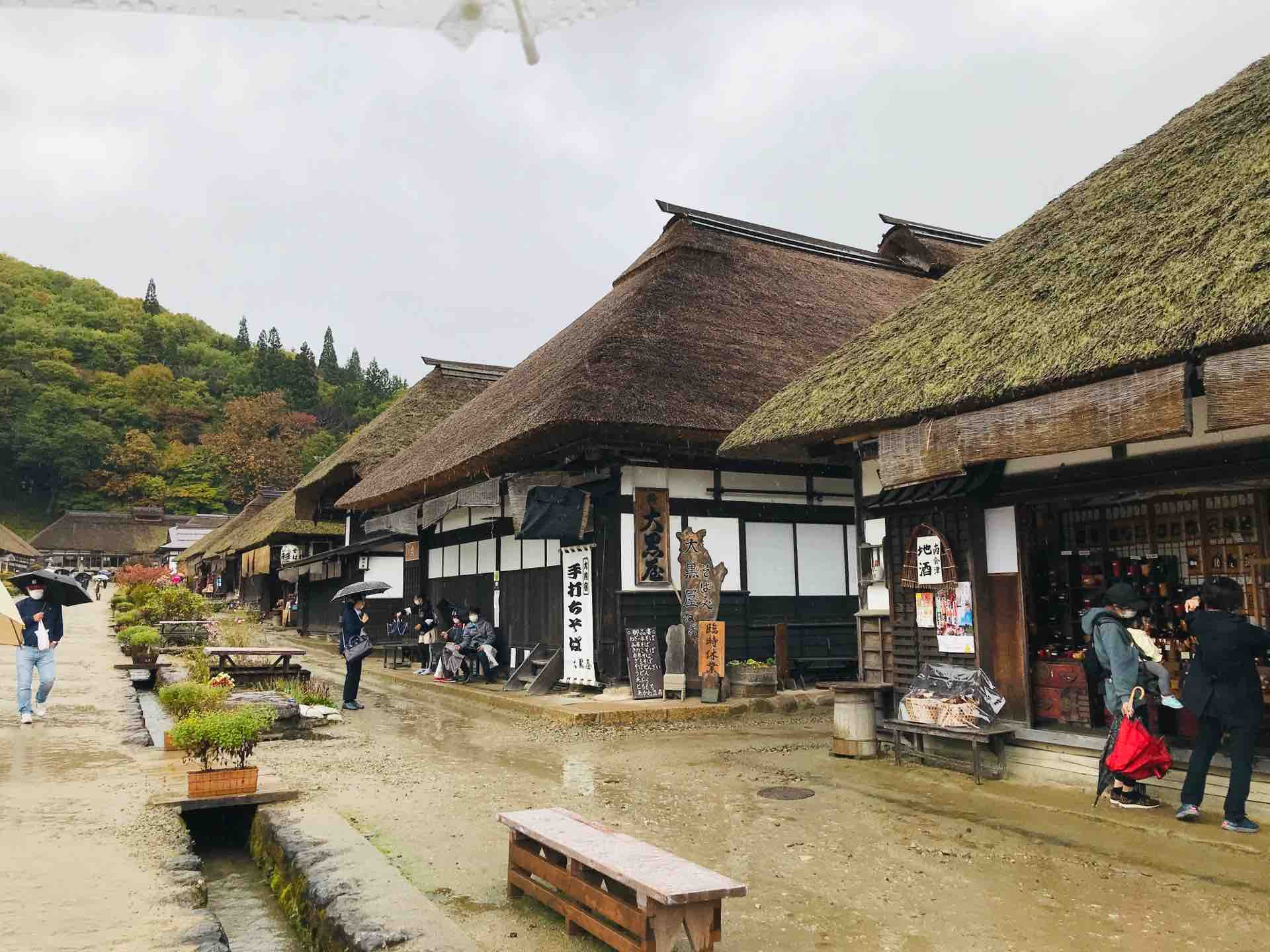 福島県南会津の昔ながらの風景