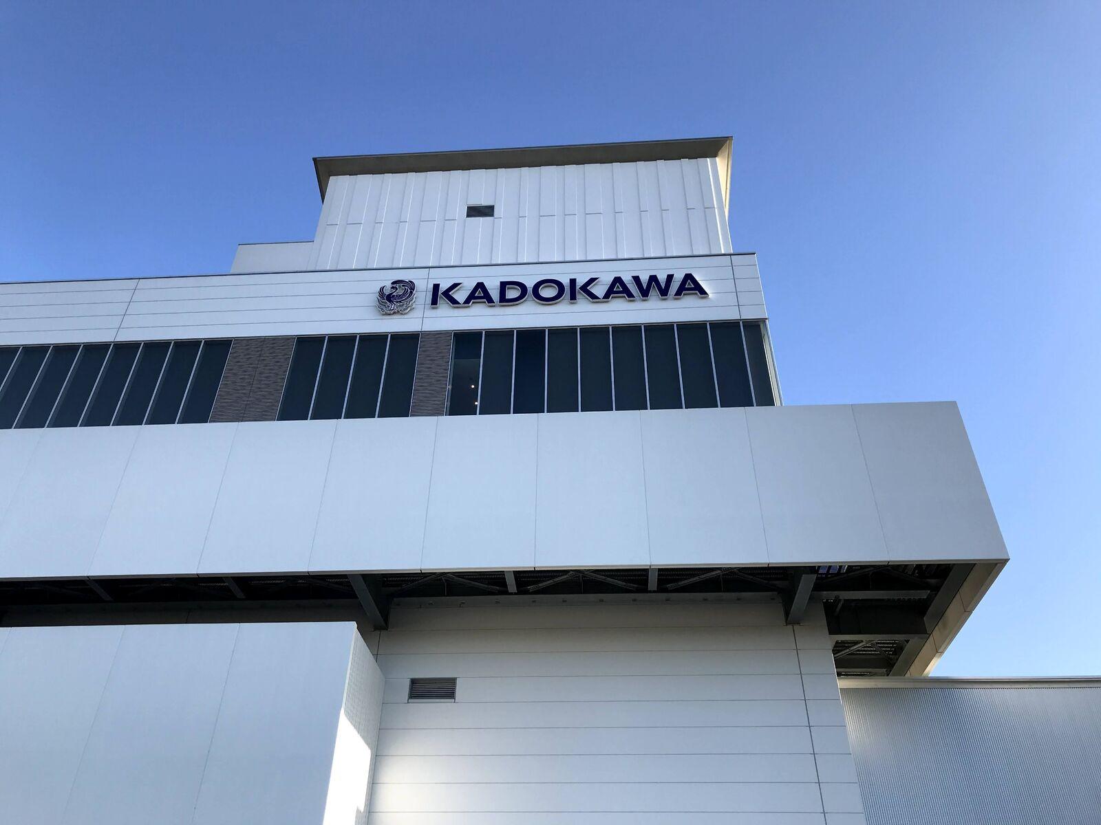 大手出版社KADOKAWA