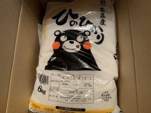 熊本県御船町のお米
